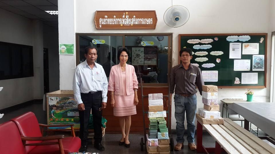 สำนักงานเกษตรจังหวัดปราจีนบุรี รับสื่อเอกสารแผ่นพับ วีดิทัศน์ สำหรับใช้เผยแพร่แก่เกษตรกรในพื้นที่ วั