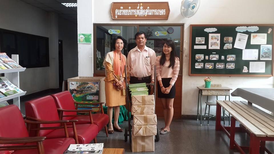 สำนักงานเกษตรกรุงเทพมหานคร ขอรับสื่อเอกสารเพิ่มเติม จำนวน 3,000 เล่ม/แผ่น วันที่ 22 มกราคม 2558 สำหร