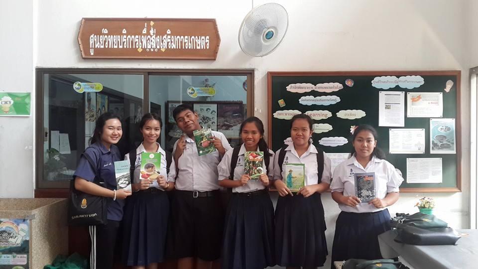 น้องๆ จากโรงเรียนสารวิทยา รับสื่อเอกสาร สำหรับใช้ประกอบการเรียนการสอน วันที่ 12 กุมภาพันธ์ 2558