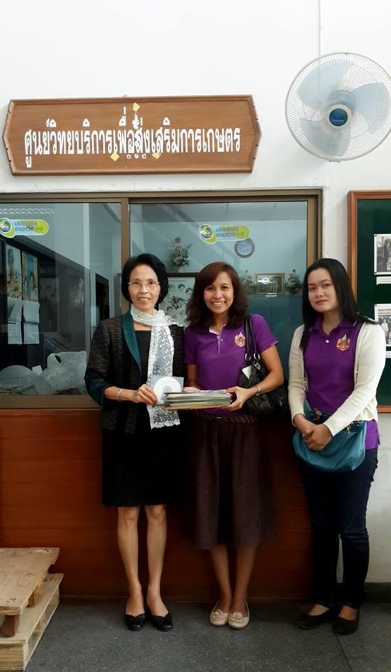 คณะเทคโนโลยีการเกษตร มหาวิทยาลัยราชภัฏเพชรบุรี ขอรับสื่อเอกสาร จำนวน 275 แผ่น/ฉบับ และสื่อวีดิทัศน์จ
