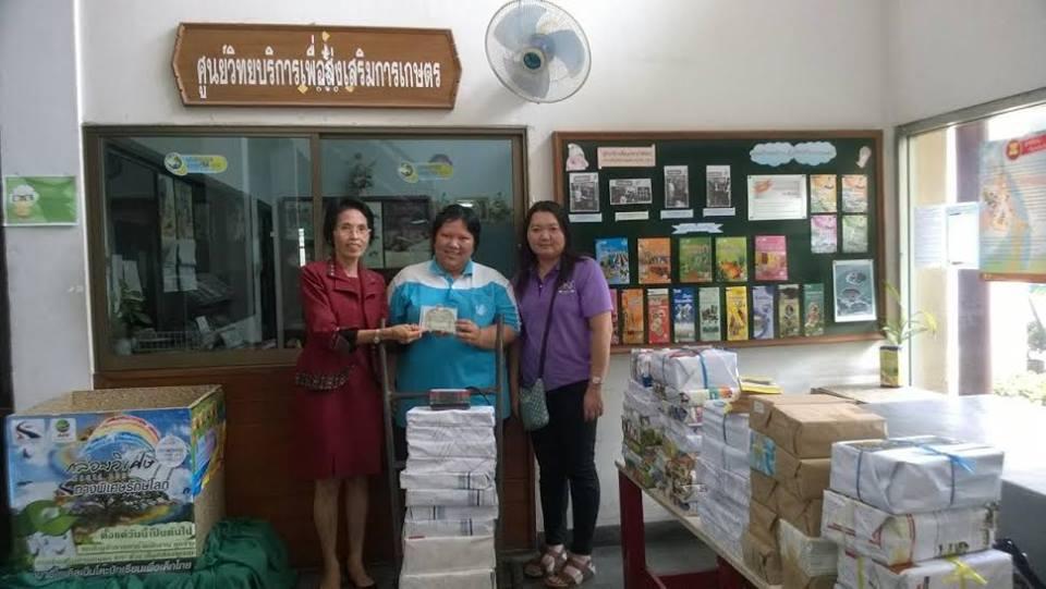สำนักงานเกษตรจังหวัดชลบุรี ขอรับบริการสื่อเอกสาร จำนวน 6,320 เล่ม/แผ่น สื่อวีดิทัศน์ จำนวน 14 แผ่น ส
