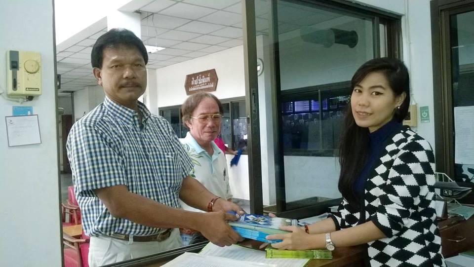 สำนักงานเกษตรอำเภอนาบอน จ.นครศรีธรรมราช ขอรับสื่อเอกสารสำหรับแจกเกษตรกรในพื้นที่ วันที่ 5 สิงหาคม 25