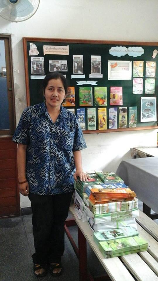 สำนักงานเกษตรจังหวัดนครศรีธรรมราช ขอรับบริการสื่อเอกสารจำนวน 2,250 เล่ม/แผ่น สื่อวิดีทัศน์ จำนวน 24