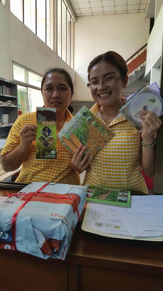 สำนักงานเกษตรจังหวัดนนทบุรี ขอรับสื่อเอกสาร จำนวน 1,512 เล่ม/แผ่น สื่อวิดีทัศน์ จำนวน 5 แผ่น สำหรับฝ