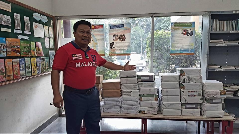 สำนักงานเกษตรอำเภอเมืองจันทบุรี ขอรับสื่อเอกสารจำนวน 1,420 เล่ม/ฉบับ และสื่อวีดิทัศน์ จำนวน 3 แผ่น ส