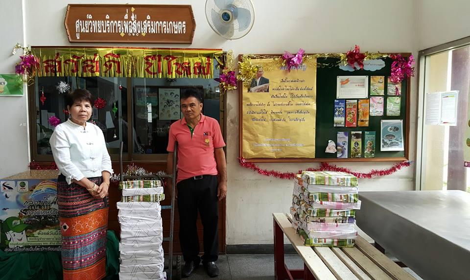สำนักงานเกษตรจังหวัดนนทบุรี ขอรับสื่อเอกสารจำนวน 1,700 เล่ม/แผ่น สำหรับถ่ายทอดความรู้แก่เกษตรกร ในโค