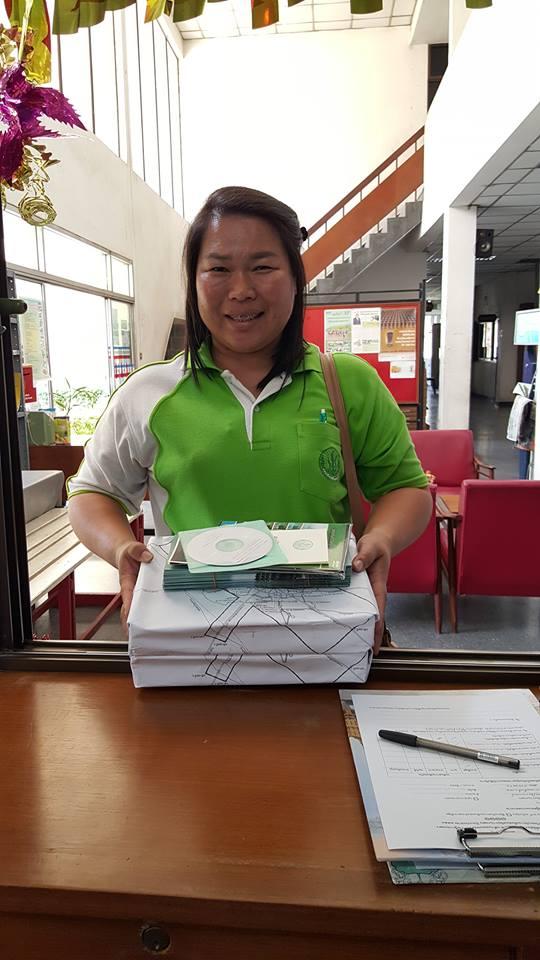 สำนักงานเกษตรพื้นที่ 1 (มีนบุรี) ขอรับสื่อเอกสารจำนวน 150 เล่ม/แผ่น และสื่อวิดีทัศน์ จำนวน 2 แผ่น สำ