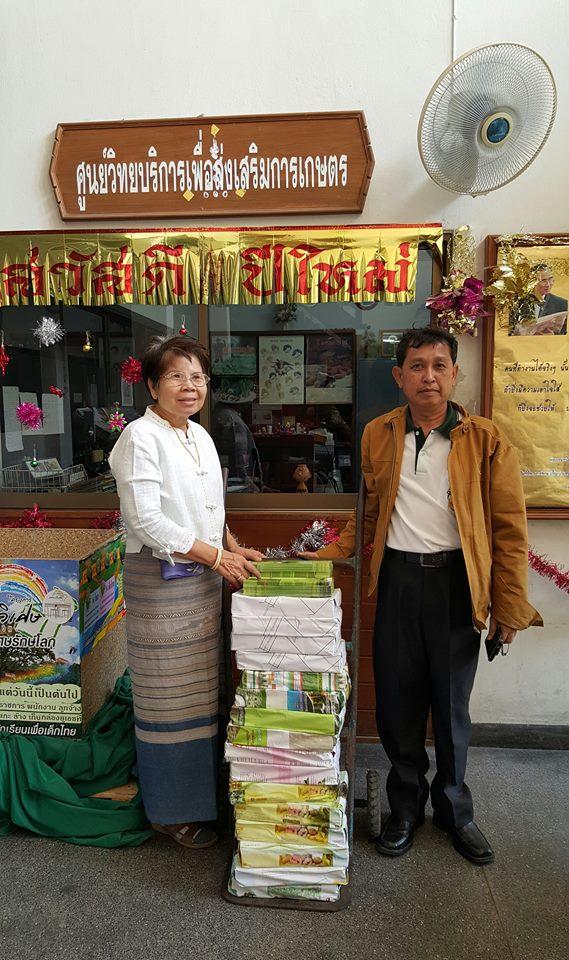 สำนักงานเกษตรจังหวัดปทุมธานี ขอรับสื่อเอกสาร จำนวน 5,500 เล่ม/แผ่น สำหรับเป็นเอกสารเผยแพร่และให้ความ