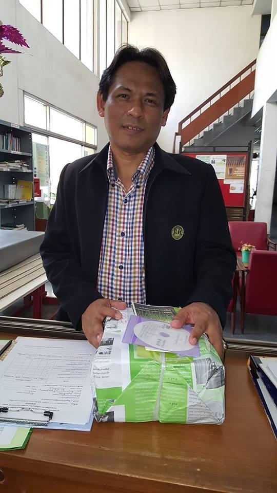 สำนักงานเกษตรอำเภอบางละมุง จังหวัดชลบุรี ขอรับสื่อเอกสารจำนวน 500 แผ่น สื่อวิดีทัศน์ จำนวน 1 แผ่น สำ