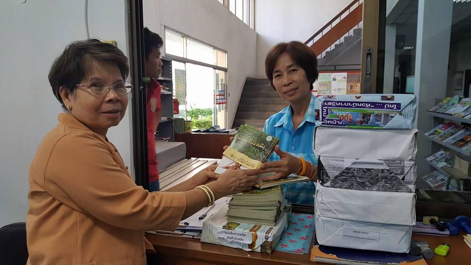 สำนักงานเกษตรจังหวัดสระแก้ว ขอรับสื่อเอกสาร จำนวน 150 เล่ม สำหรับอบรมเกษตรกรในพื้นที่ เมื่อวันที่ 3