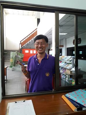 เมื่อวันที่ 23 พฤษภาคม 2559 สำนักงานเกษตรพื้นที่กรุงเทพมหานคร ขอรับสื่อเอกสาร จำนวน 100 เล่ม/แผ่น สำ