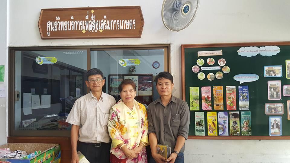 วันที่ 13 มิถุนายน 2559 สำนักงานเกษตรจังหวัดพะเยาขอรับสื่อเอกสารและสื่อวีดิทัศน์ สำหรับดำเนินงานโครง