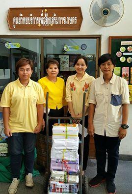 วันที่ 9 มิถุนายน 2559 สำนักงานเกษตรจังหวัดปทุมธานี ขอรับสื่อเอกสาร จำนวน 5,703 เล่ม/แผ่น