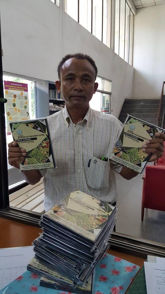 วันที่ 7 มิถุนายน 2559 สำนักงานเกษตรจังหวัดสระแก้ว ขอรับสื่อเอกสารจำนวน 2,440 เล่ม/แผ่น สื่อวิดีทัศน