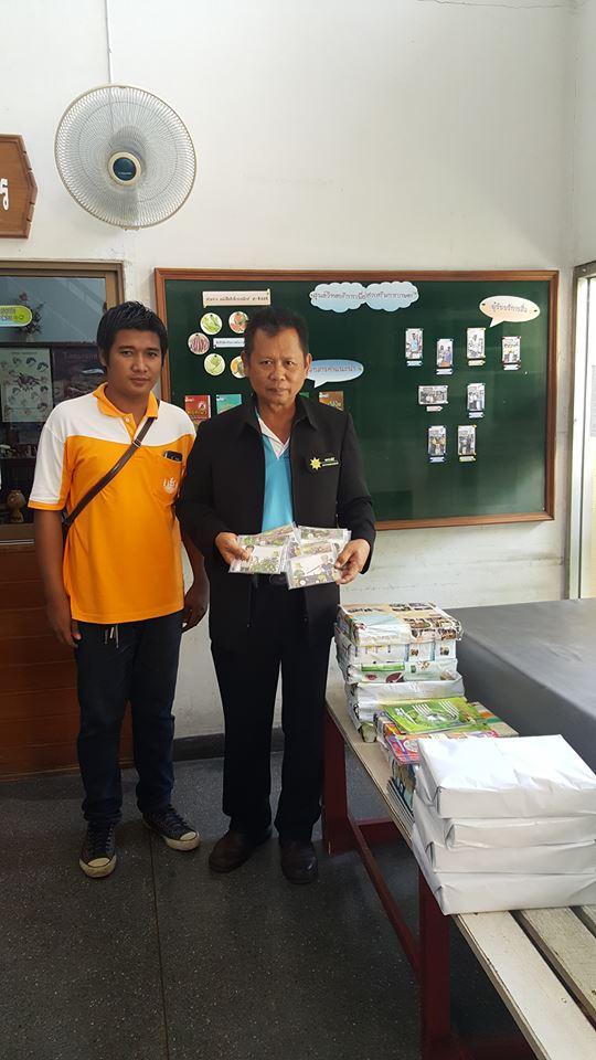 สำนักงานเกษตรอำเภอเมืองอุทัยธานี