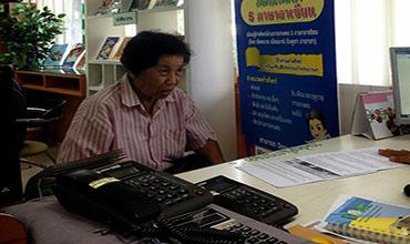 ผู้รับบริการศูนย์บริการร่วมกรมส่งเสริมการเกษตร วันที่ 22 มิถุนายน 2560
