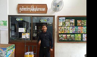 ศูนย์ส่งเสริมเทคโนโลยีการเกษตรด้านแมลงเศรษฐกิจจังหวัดชุมพร