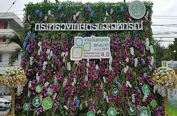 ประมวลภาพงานวันเกษตรแห่งชาติ ประจำปี 2561