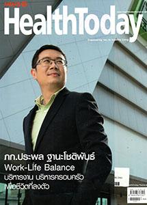 HealthToday