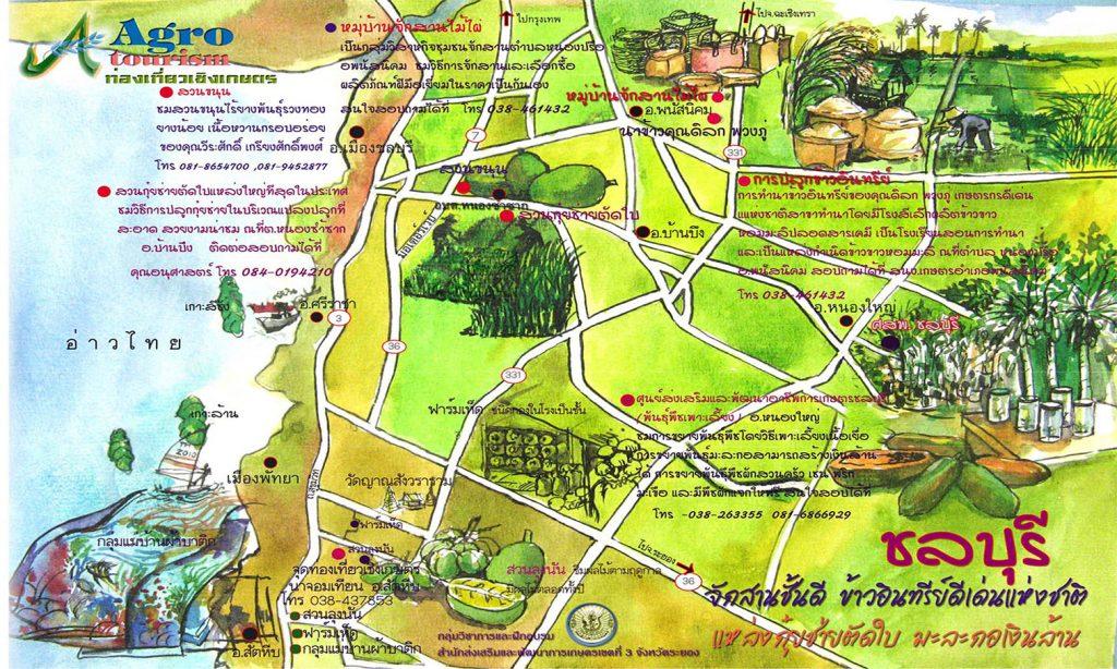 เส้นทางท่องเที่ยวเชิงเกษตรจังหวัดชลบุรี