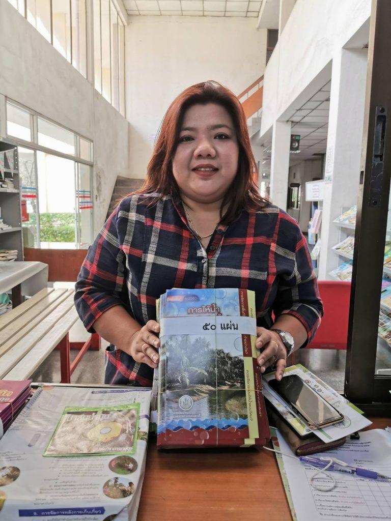สำนักงานเกษตรพื้นที่กรุงเทพมหานคร